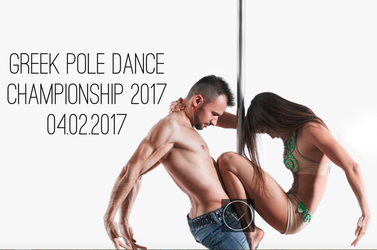 Greek Pole Dance Championship